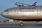 aeroflot planes 150x100 - Want $160,000? Why not write a new jingle for Aeroflot?