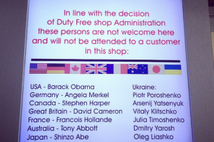 Barack Obama banned from russian duty free shop