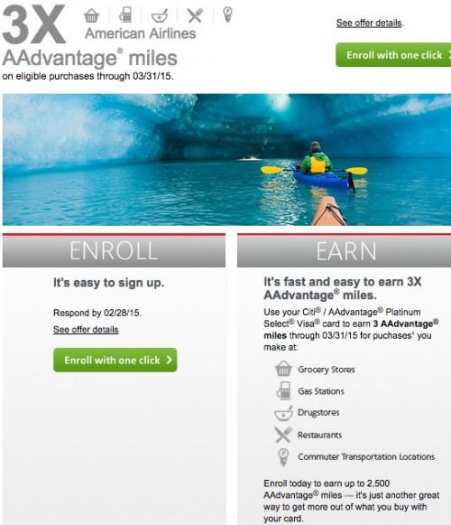 citi aadvantage 3x bonus 500x581 - Citi AAdvantage credit card 3x promo, plus how to get a retention bonus