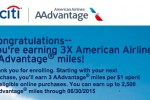 citi aadvantage online bonus 150x100 - Targeted: 3x miles on the Citi AAdvantage Platinum Select Visa