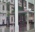 review of the museum of the moving image