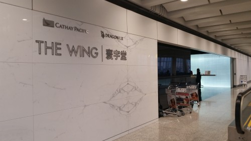cathay pacific the wing hong king 500x281 - Cathay Pacific The Wing First Class Lounge Hong Kong HKG Review: Around The World