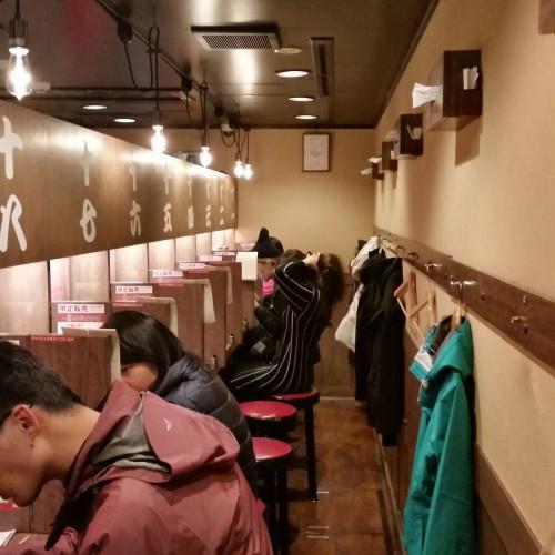 ichiran ramen restaurant 500x500 - Exploring Shinjuku, Harajuku, & Shibuya - Tokyo, Japan