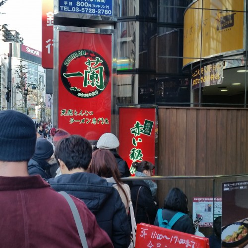 ichiran-ramen-shibuya-tokyo