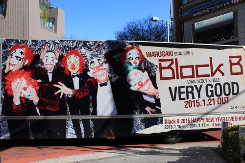 japan music billboard truck 500x333 - Exploring Shinjuku, Harajuku, & Shibuya - Tokyo, Japan