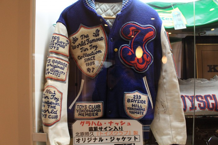 kitahara museum jacket 700x467 - A day trip to Mt. Fuji & Kawaguchiko from Tokyo, Japan