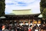 meiji shrine tokyo 150x100 - A New Year Hatsumode visit to Meiji Jingu shrine in Tokyo, Japan