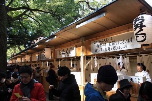 meiji shrine tokyo omikuji new year 500x333 - A New Year Hatsumode visit to Meiji Jingu shrine in Tokyo, Japan