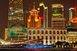 shanghai china 150x100 - Travel Contests: June 17, 2015 - Shanghai, Anguilla, Chile & more