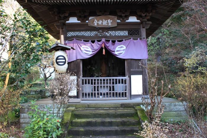 engakuji kamakura 700x467 - A day trip to Kamakura from Tokyo, Japan