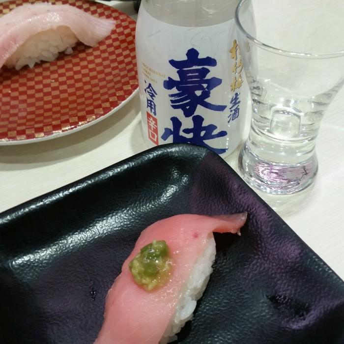 genki-sushi-sake