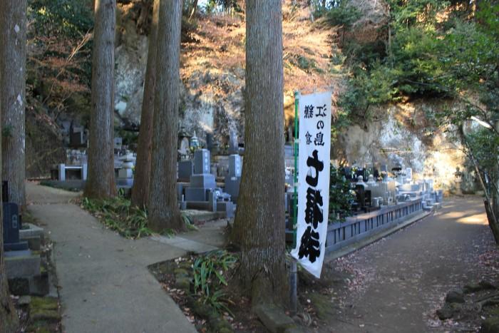 jochi ji kamakura 700x467 - A day trip to Kamakura from Tokyo, Japan