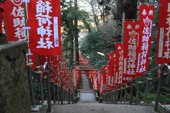 Sasuke-Inari-Shrine-entrance