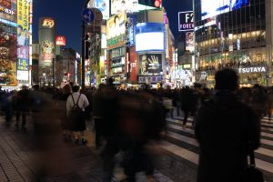 shibuya crossing 300x200 - Exploring the observation decks, gardens, & sushi in Shinjuku & Shibuya - Tokyo, Japan
