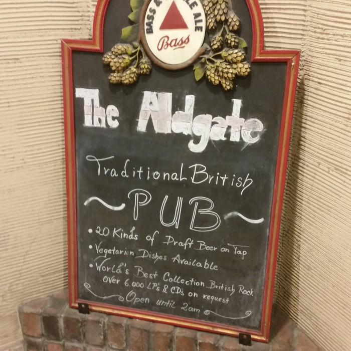 the aldgate tokyo 700x700 - The best craft beer in Tokyo, Japan