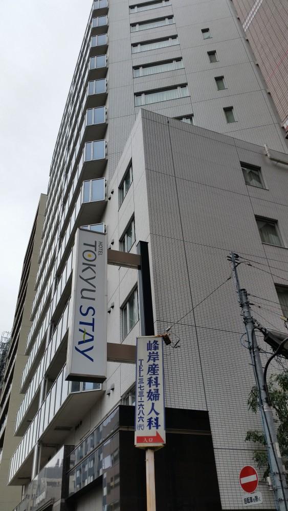 tokyu stay nishi shinjuku 563x1000 - Tokyu Stay Nishi Shinjuku hotel review: Around The World