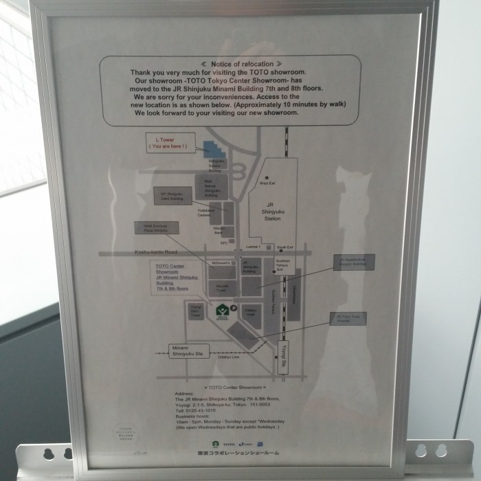 toto-showroom-shinjuku-new-location-map