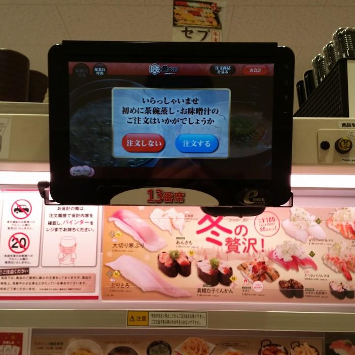 touchscreen-sushi-order