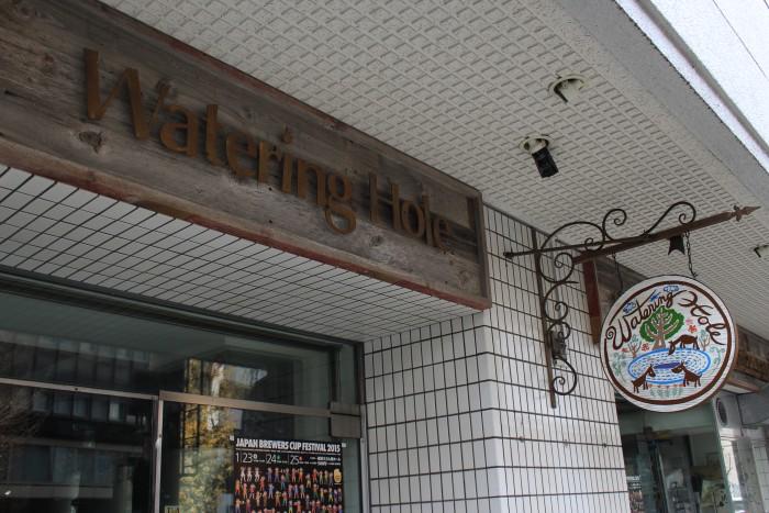 watering hole tokyo 700x467 - The best craft beer in Tokyo, Japan