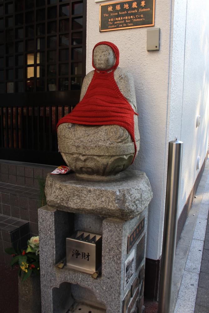 atomic bomb statue shadow hiroshima 667x1000 - A day trip to Hiroshima from Kyoto, Japan
