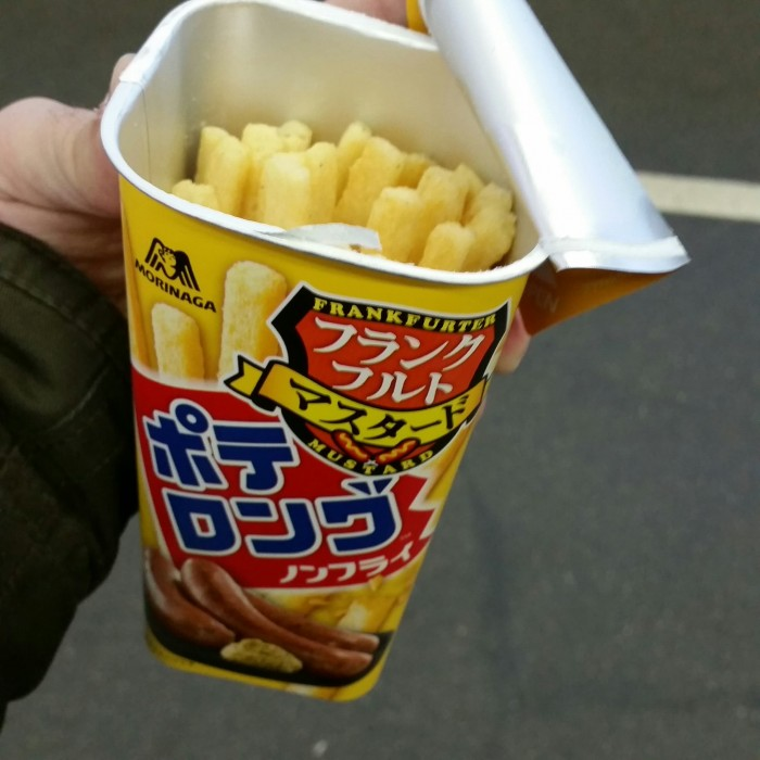 frankfurter-french-fries-japan