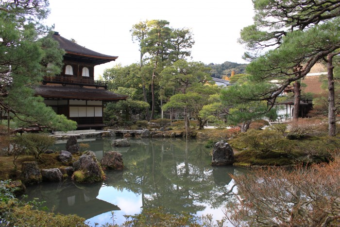 ginkakuji 700x467 - A visit to Imperial Palace, Philosopher's Walk, Ginkakuji Temple + eating at one of the world's oldest restaurants in Kyoto, Japan