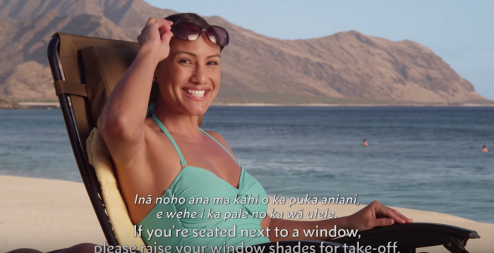 hawaiian airlines safety video 700x359 - Hawaiian Airlines releases new inflight safety video