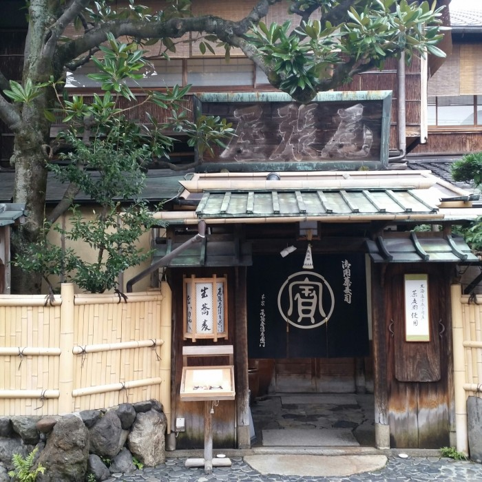 honke owariya 700x700 - A visit to Imperial Palace, Philosopher's Walk, Ginkakuji Temple in Kyoto, Japan