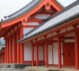 imperial palace kyoto 116x104 - Travel Contests: November 7, 2018 - Japan, Norway, France, & more