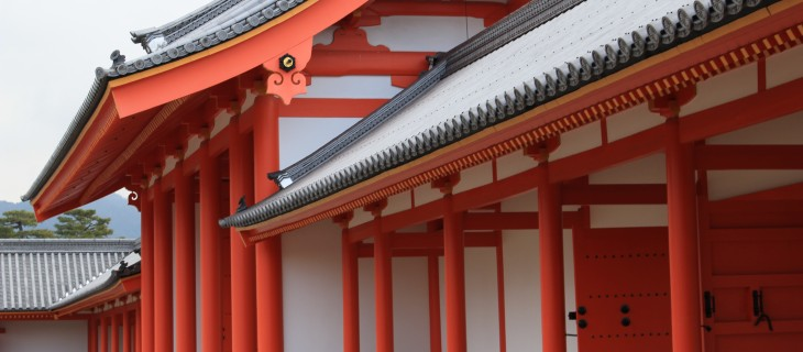 imperial palace kyoto 730x320 - Travel Contests: November 7, 2018 - Japan, Norway, France, & more