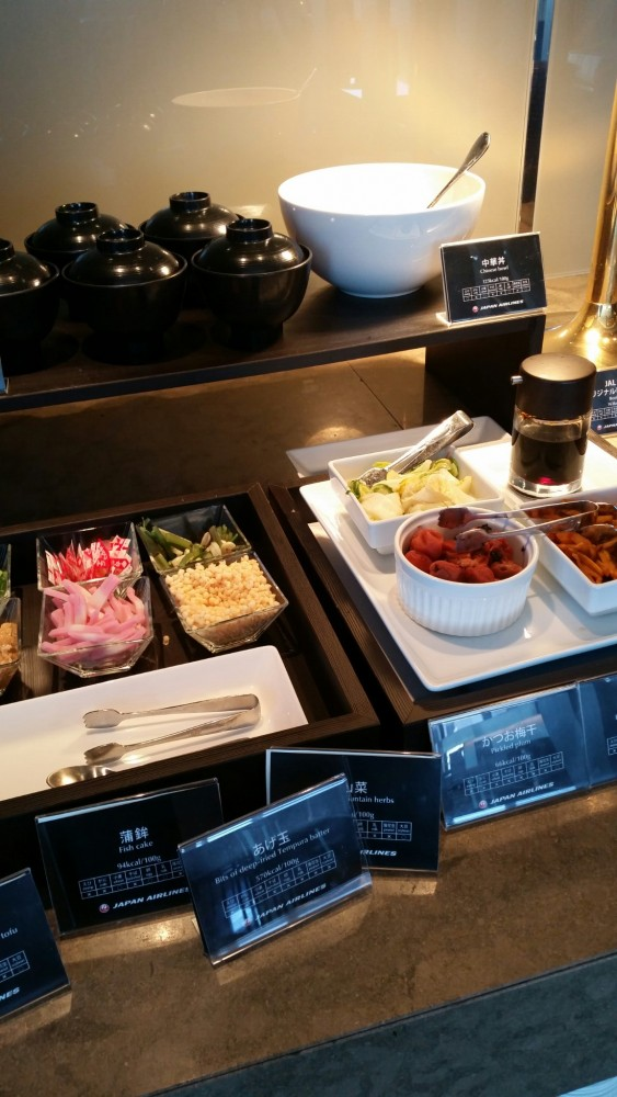 japan airlines first class lounge food 563x1000 - Japan Airlines First Class Lounge Tokyo Narita NRT review: Around The World