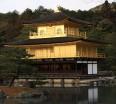 kinkaku temple 116x104 - Travel Contests: October 31, 2018 - Kyoto, Italy, Las Vegas, & more