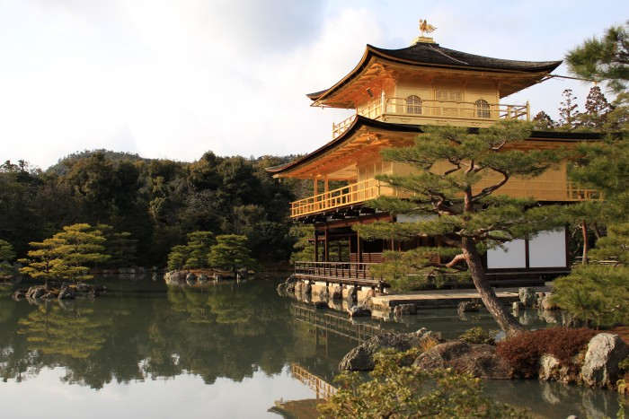 kinkakuji 700x467 - Travel Contests: October 14th, 2020 - Kyoto, Bora Bora, Hawaii, & more