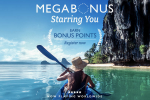 marriott megabonus fall 2015 150x100 - Fall 2015 Marriott Megabonus announced with personalized bonus offers