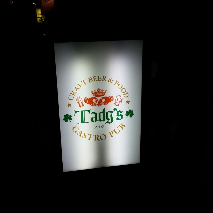tadgs gastro pub 700x700 - The best craft beer in Kyoto, Japan