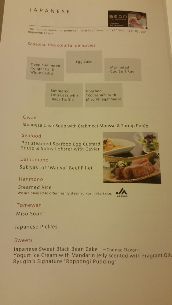 jal first class japanese menu 563x1000 - Japan Airlines First Class Suite 777-300ER Tokyo Narita NRT to Los Angeles LAX review