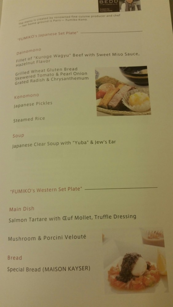 jal first class menu 563x1000 - Japan Airlines First Class Suite 777-300ER Tokyo Narita NRT to Los Angeles LAX review