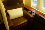 jal first class seat 150x100 - Japan Airlines First Class Suite 777-300ER Tokyo Narita NRT to Los Angeles LAX review