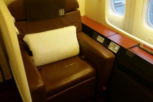 jal first class seat 300x200 - Japan Airlines First Class Suite 777-300ER Tokyo Narita NRT to Los Angeles LAX review