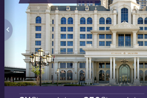 spg q1 2016 promo take two 300x200 - Starwood announces Q1 2016 SPG promotion - Take Two