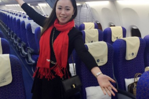 chinese new year only passenger 300x200 - Travel heaven: Woman gets private flight on one of the busiest days of the year