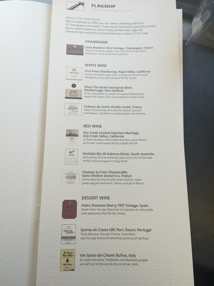 american airlines first class wine list 700x933 - American Airlines First Class Boeing 777-200 London Heathrow LHR to Dallas-Fort Worth DFW review