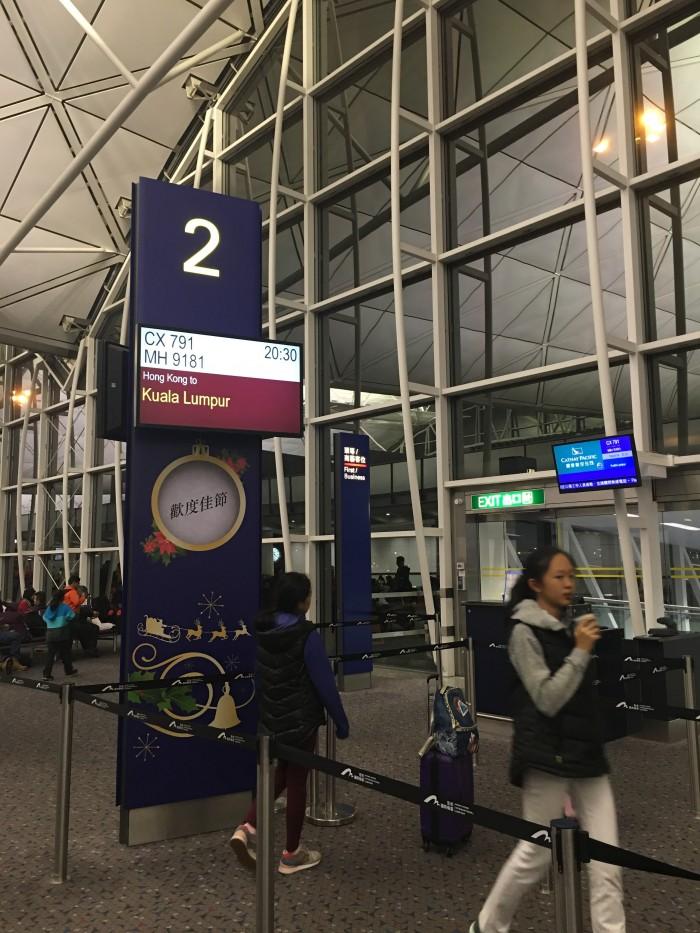 cathay pacific business class hong kong kuala lumpur 700x933 - Cathay Pacific Business Class Airbus A330 Hong Kong HKG to Kuala Lumpur KUL review