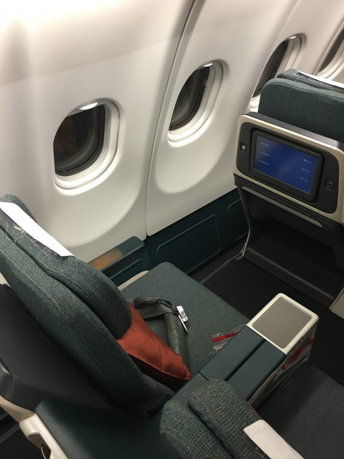 cathay-pacific-business-class-seat-airbus-a330