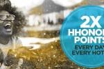 hilton summer 2016 double points bonus promotion 150x100 - Hilton announces Summer 2016 HHonors double points promotion