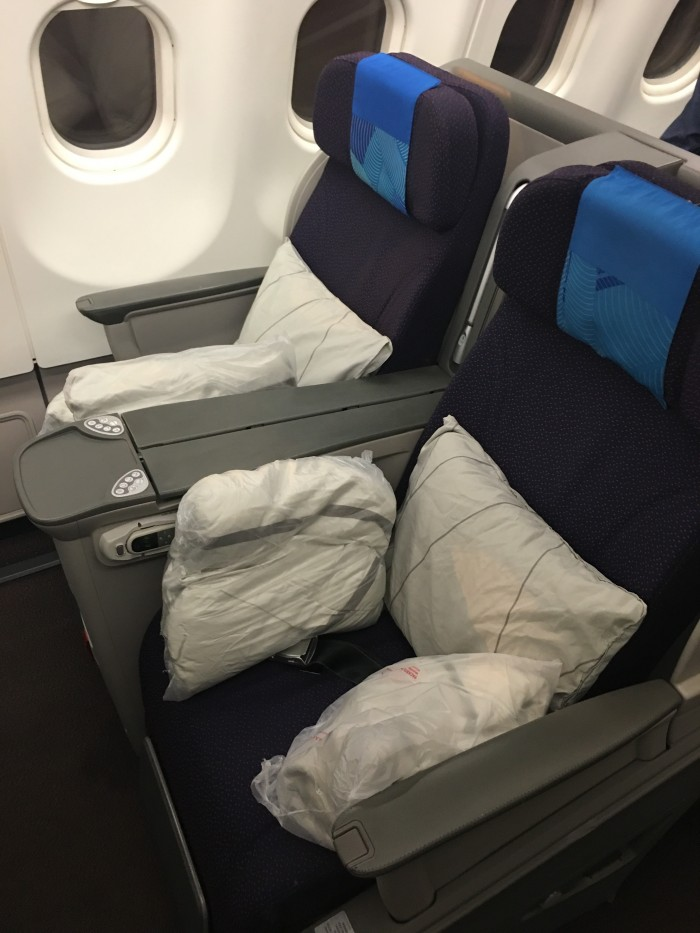 Malaysia-Airlines-Business-Class-Airbus A330-seats