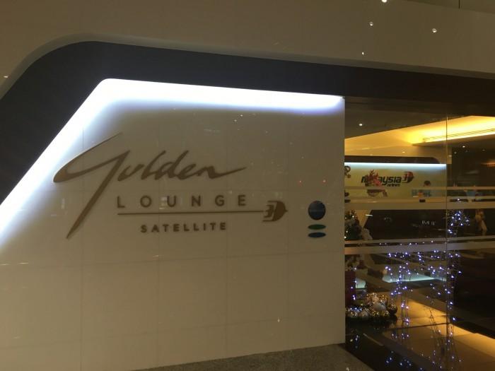 malaysia airlines golden lounge kuala lumpur satellite 700x525 - Malaysia Airlines Golden Lounge Kuala Lumpur KUL satellite review