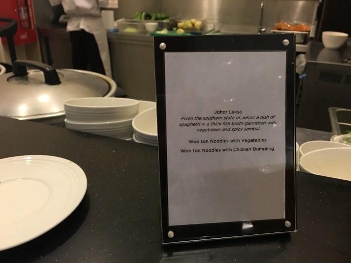 Malaysia-Airlines-Golden-Lounge-Kuala-Lumpur-satellite-soup