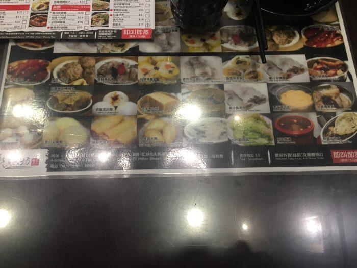 dim sum square table menu photos 700x525 - More dim sum in Hong Kong - Din Tai Fung & Dim Sum Square