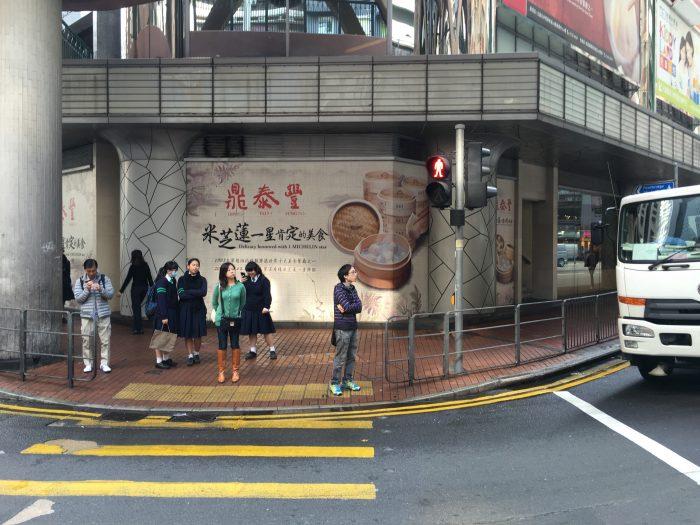 din tai fung causeway bay 700x525 - More dim sum in Hong Kong - Din Tai Fung & Dim Sum Square